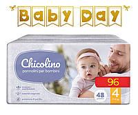 Підгузники дитячі Chicolino 4 (7-14 кг), 96 шт