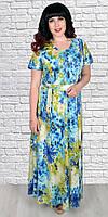 Платье для  полных  новинка стильное, модное Ассоль  размеров от 50 до 56    купить