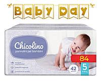 Подгузники детские Chicolino 5 (11-25 кг), 84 шт, фото 1