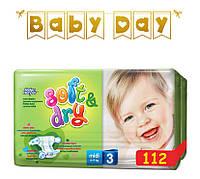 Підгузники дитячі Helen Harper Soft&Dry 3 Midi (4-9 кг) 112 шт