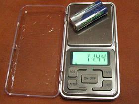 Ювелирные весы ATOM A100  Максимальный вес-0,2 кг