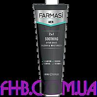 Зволожувальний бальзам після гоління Farmasi Men