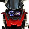 Детский  мотоцикл на педалях Rollplay BMW R1200 GS red, фото 4