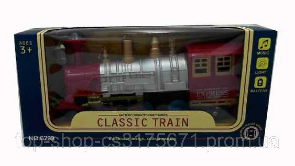 6299 Поезд муз свет,в коробке