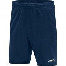 Шорты Jako Sporthose Profi 6207-09 цвет: темно-синий