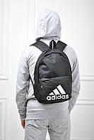 Стильный рюкзак адидас,adidas  реплика