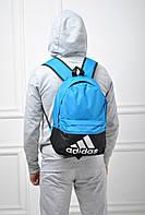 Молодежный модный рюкзак адидас,adidas реплика