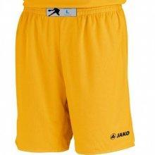 Шорты Jako Change 4440-03 цвет: желтый/черный