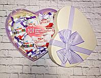 Вкусный подарок для девушки с киндер-сюрпризами и 100 причин почему я тебя люблю