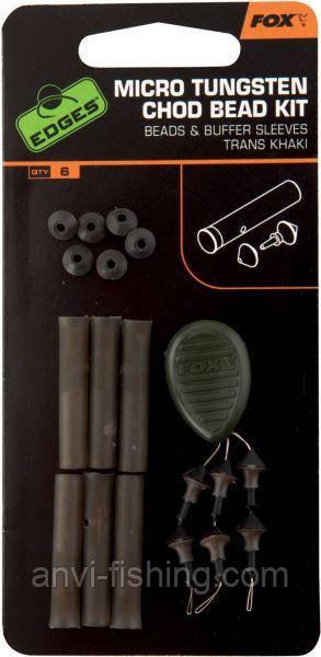 FOX вольфрамовый микро-набор для оснастки чод-риг EDGES