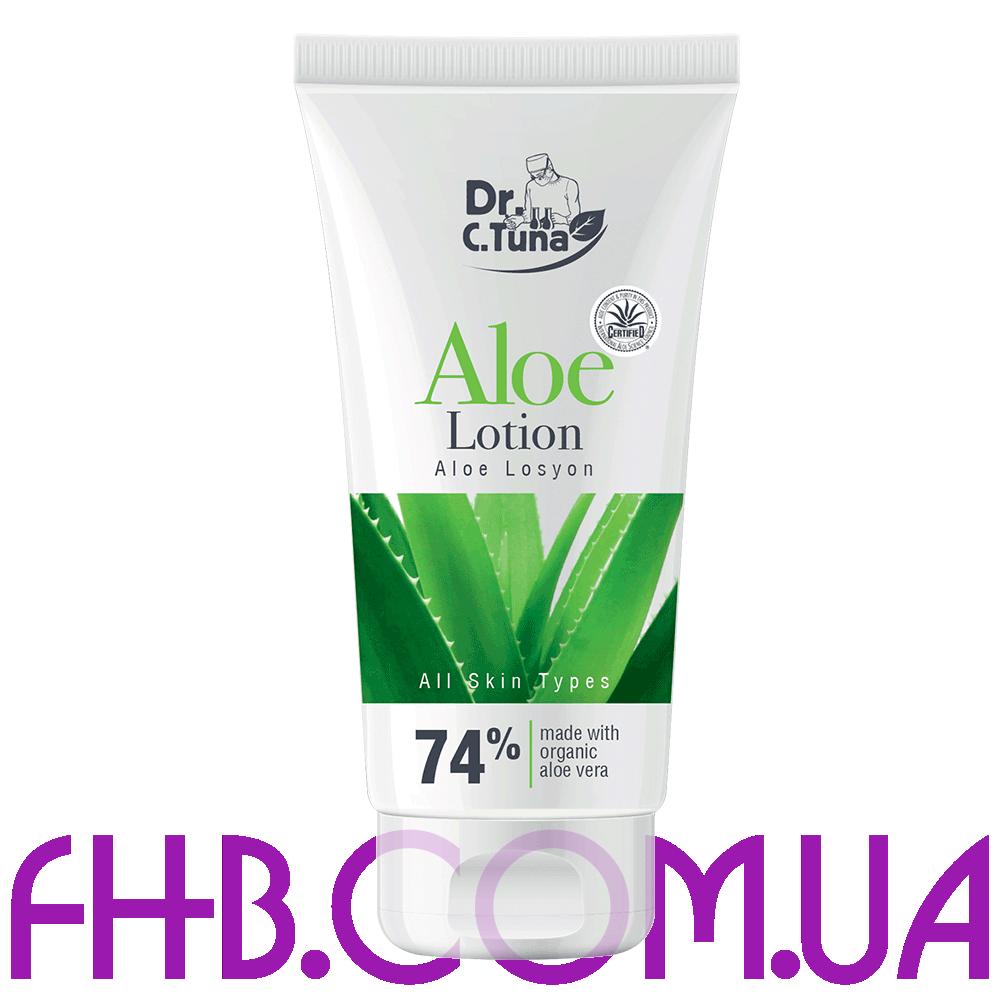 Лосьйон для тіла Aloe