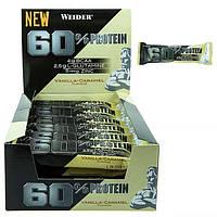 Протеїновий батончик WEIDER 60% Protein bar 45 g Vanilla-caramel 24 шт