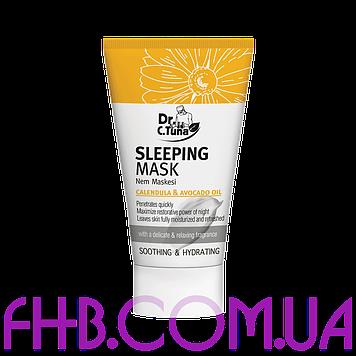 Нічна маска для обличчя Calendula Oil