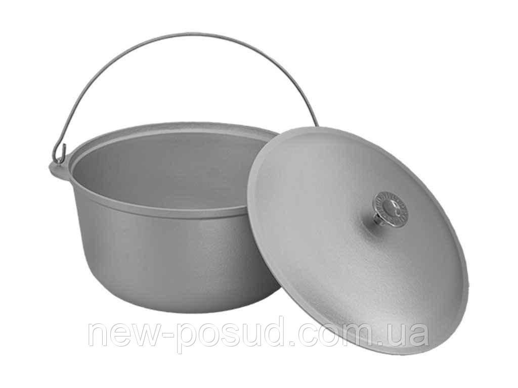 Алюминиевый казан с крышкой 7 литров Prolis Кт-007д