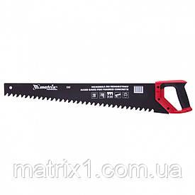 Ножовка по пенобетону, 700 мм, защ.покр., твердосплавные напайки на зубья, 2-х комп. рук-ка// MTX