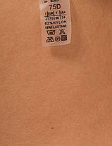 Бюст Diorella 34505D в мягкой чашке, фото 3