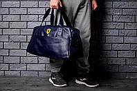 Спортивная сумка феррари, эко-кожа, синяя реплика