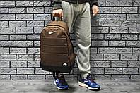Спортивный коричневый рюкзак мужской\женский найк, Nike реплика