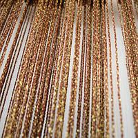 Шторы нити с люрексом (шоколад с золотым люрексом)