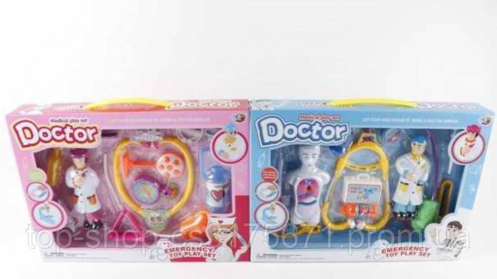 3517А Набор доктора