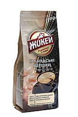 Кава мелена з ароматом ірландського лікеру Жокей Ірландські вершки 150 г