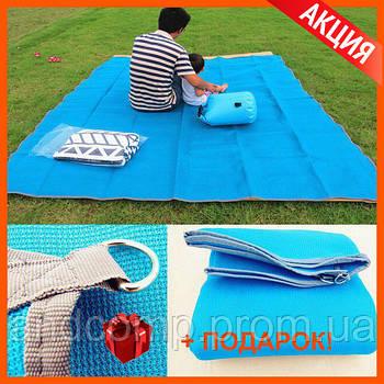 Пляжный коврик Антипесок Sand Free Mat - Лучшая Подстилка на пляж Качество + Подарок!