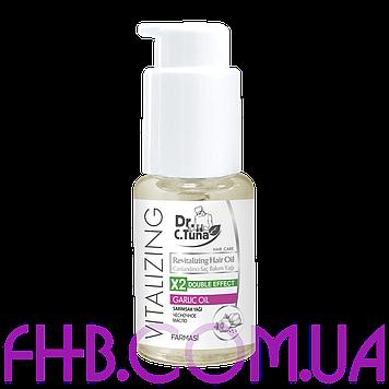Концентрат часникової олії для волосся Vitalizing