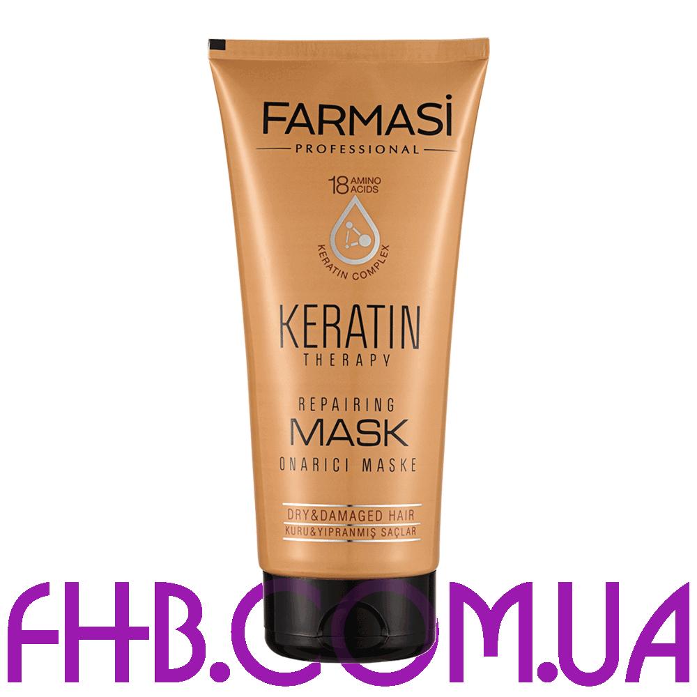 Маска для волосся Keratin Therapy