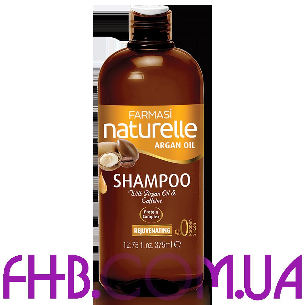 Шампунь для волосся Argan Oil