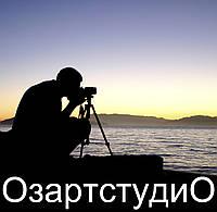 Фотообучение, фотокурсы, фотошкола, Одесса, область