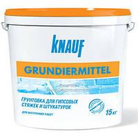 Грунтовка Кнауф (KNAUF) Грундирмиттель 15 кг