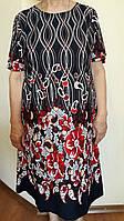 Трикотажне жіноче плаття з кишенями. Розміри 50 - 64, фото 1