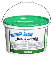 Грунтовка Кнауф (KNAUF) Бетоконтакт 20 кг