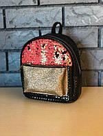 Женский небольшой рюкзак в пайетках/блестках/паетках, кожзам, черный с розовым, фото 1