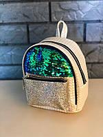Маленький женский кремовый/бежевый рюкзак в пайетках/блестках/паетках, пу кожа, фото 1