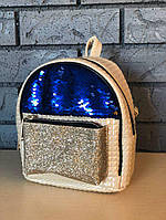Женский компактный кремовый/бежевый рюкзак в пайетках/блестках/паетках, пу кожа, фото 1