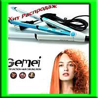 Плойка для волос 3в1 Gemei GM 2921 , гофре, утюжок, прибор для укладки волос