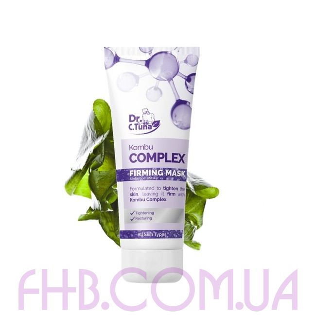 Відновлювальна маска для обличчя Kombu Complex