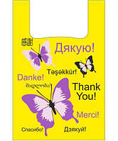 """Пакети Майка п \ е (29 ! 2 * 7,5х50) """"Метелики"""" Леоні (100 шт)"""