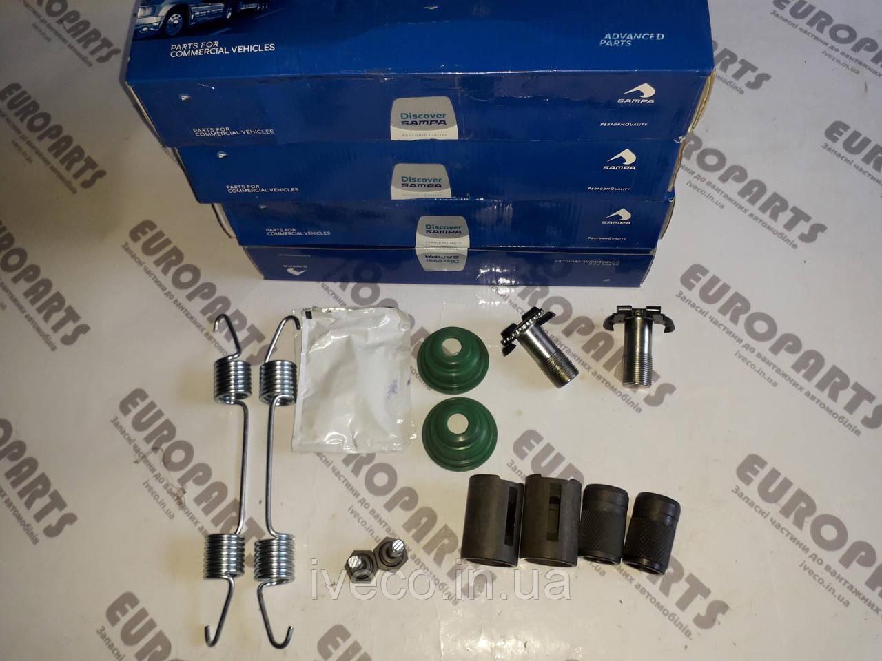 Ремонтный комплект суппорта Duplex на сторону Iveco Trakker EuroTrakker Ивеко ASTRA HD8 42536197 42550961