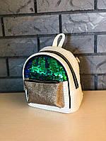 Женский компактный белый рюкзак в пайетках/блестках/паетках, пу кожа, фото 1