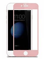Защитное стекло для iPhone 8 (айфон 8) 3D/4D Pink, фото 1