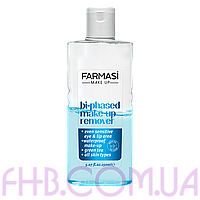 Двофазний засіб для демакіяжу Farmasi