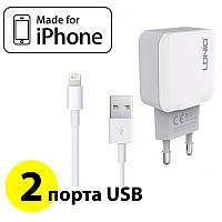 Зарядное устройство для iPhone, 2 порта USB, 2.4A + кабель Lightning для айфона, зарядка на айфон (A2202)