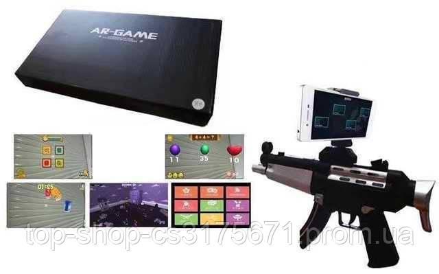 AR-1 9801 Виртуальный автомат