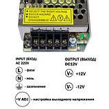 Блок питания OEM DC12 60W 5А TR-60-12, фото 2
