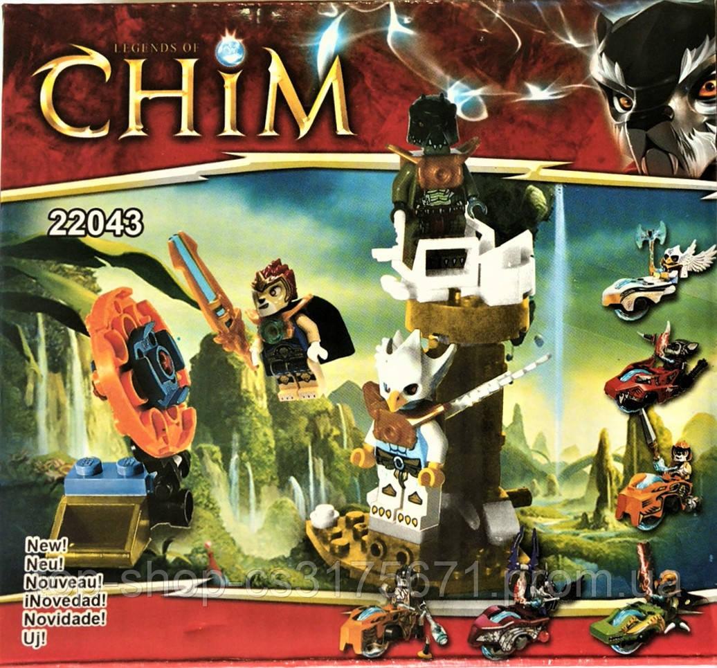 Конструктор CHIMA RC246359
