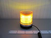 Проблесковый маячок  желтый  LED1-18. 12- 24 В, светодиодный на магните.