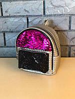 Небольшой женский рюкзак в пайетки/блестки пу кожа