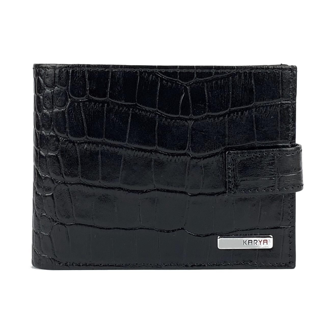 Мужское портмоне кожаный Karya 0464-53 с тиснением кроко черный